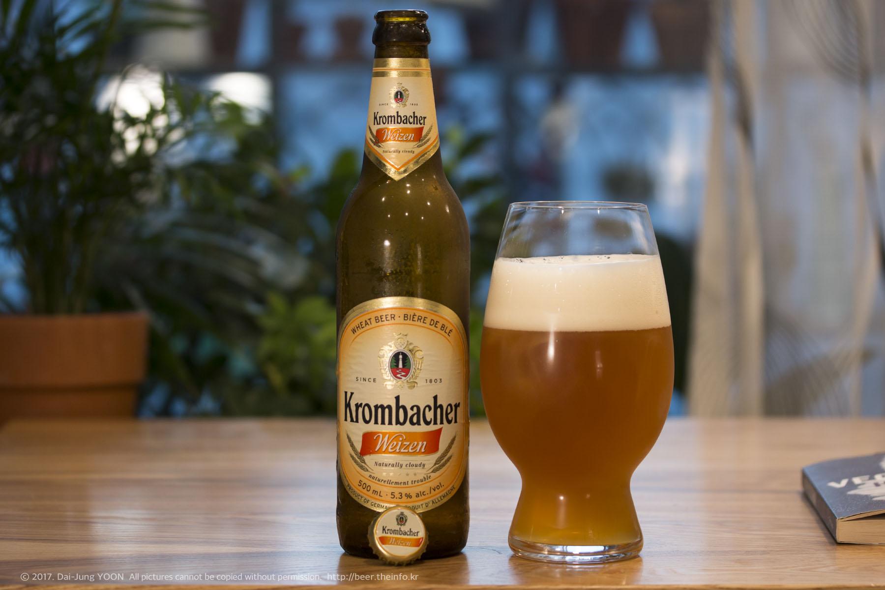 크롬바커 바이젠  Krombacher Weizen