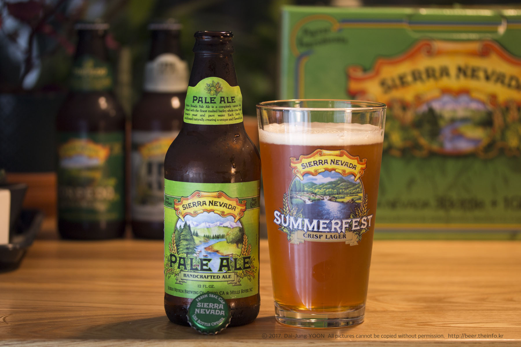 씨에라 네바다 페일 에일 Sierra Nevada Pale Ale