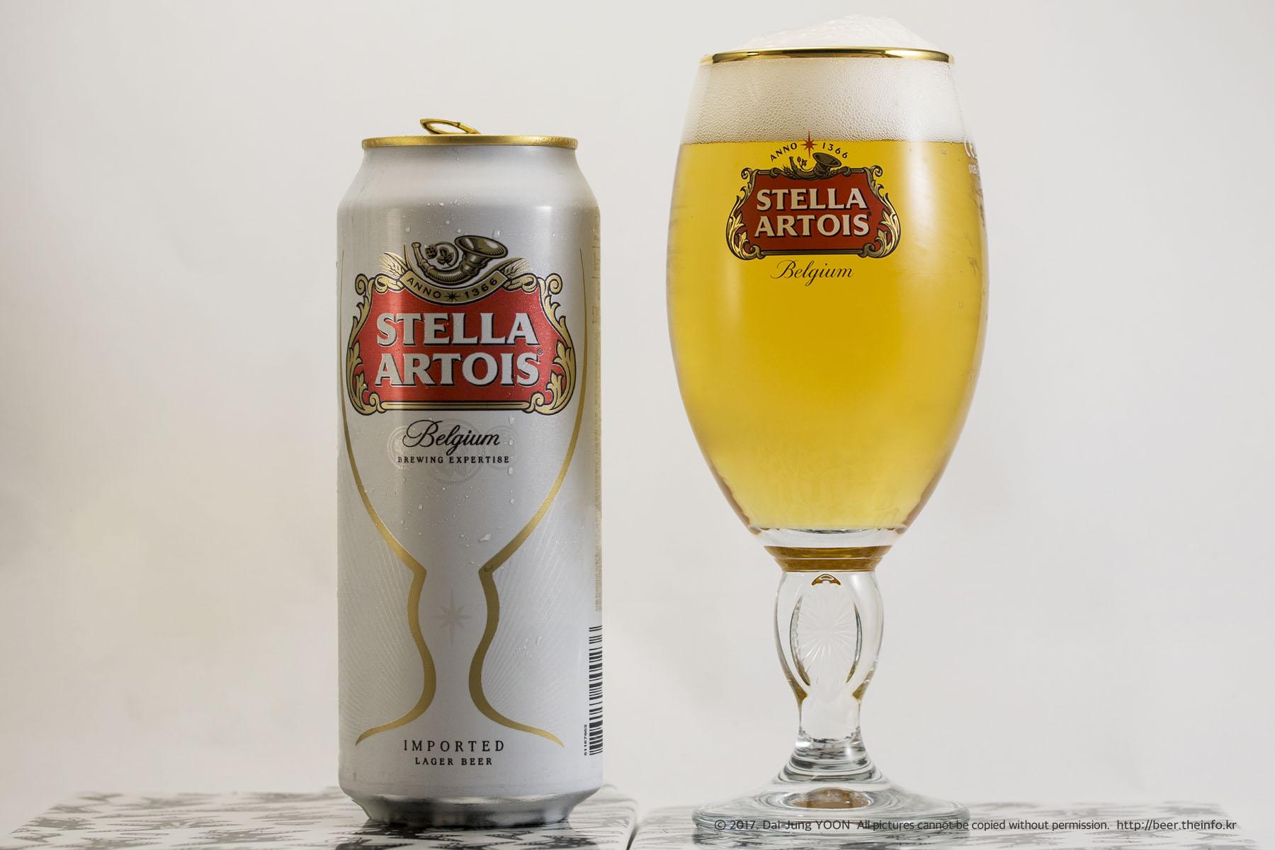 스텔라 아르투아 Stella Artois