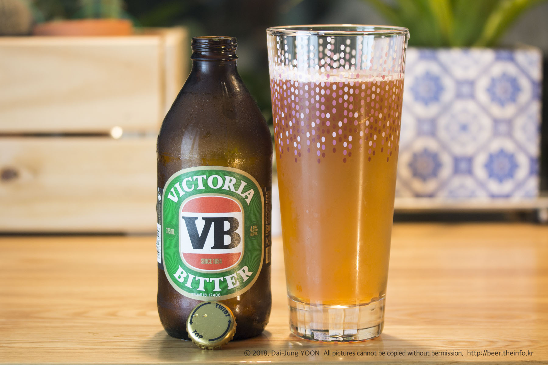 빅토리아 비터 Victoria Bitter (VB)