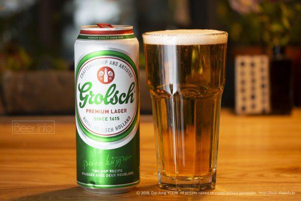 그롤쉬 Grolsch_premium_lager 2점