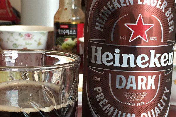 하이네켄 다크 Heineken Dark