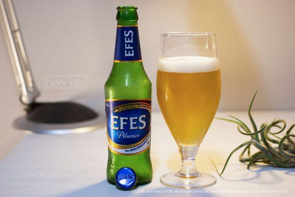 에페스 필스너 EFES_Pilsener - 3.5점 이상